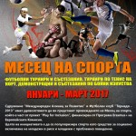 1_Poster_Month of Sport